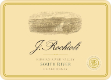 Rochioli Vineyards and Winery South River Vineyard Chardonnay - label