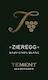 Weingut Tement Zieregg Sauvignon Blanc Grosse STK Lage - label