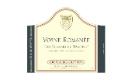 Domaine Guyon Vosne-Romanée Charmes de Mazières - label