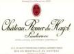 Château Romer du Hayot  Deuxième Cru - label