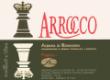 Fattoria Zerbina Arrocco Passito - label