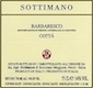 Sottimano Barbaresco Cotta - label