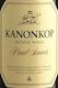 Kanonkop Wine Estate Paul Sauer - label