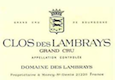 Domaine des Lambrays Clos des Lambrays Grand Cru  - label
