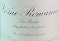 Domaine Leroy Vosne-Romanée Premier Cru Aux Brûlées - label