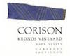 Corison Kronos Vineyard Cabernet Sauvignon - label