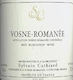 Sylvain Cathiard Vosne-Romanée  - label